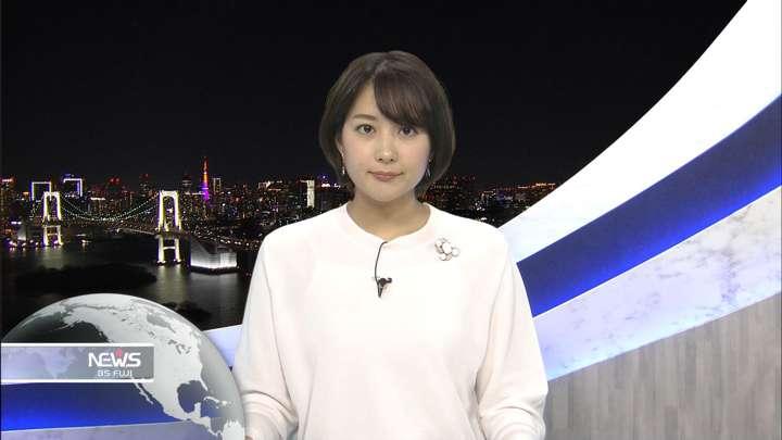 2021年01月30日永尾亜子の画像04枚目