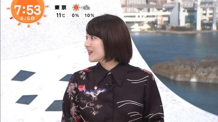 2021年02月05日永尾亜子の画像05枚目