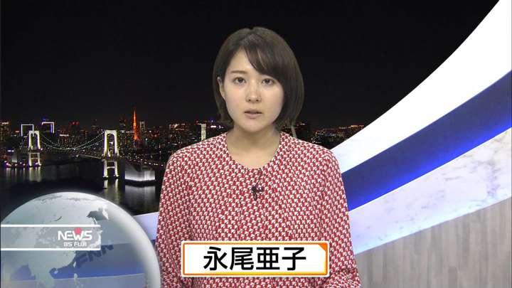 2021年02月06日永尾亜子の画像01枚目