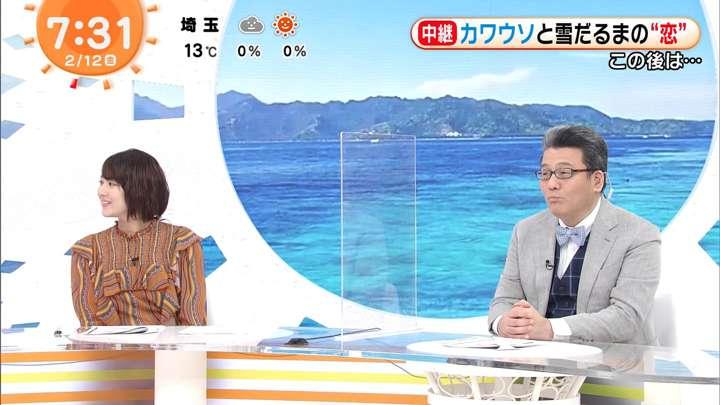 2021年02月12日永尾亜子の画像03枚目