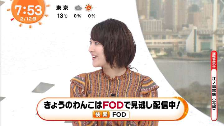 2021年02月12日永尾亜子の画像06枚目