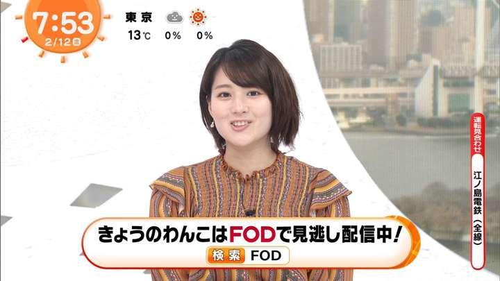2021年02月12日永尾亜子の画像07枚目