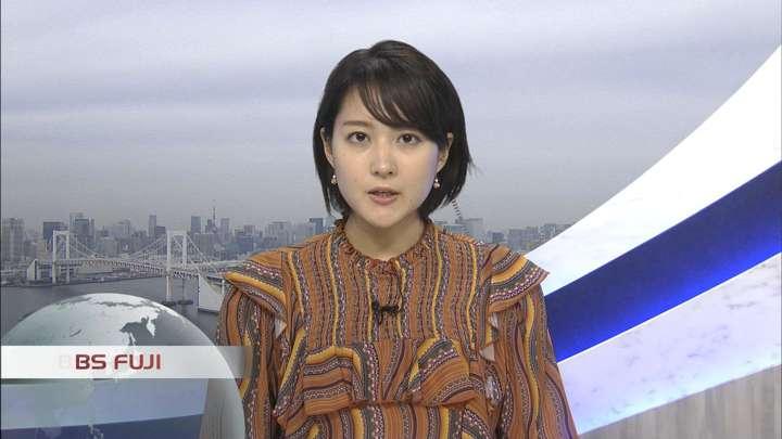 2021年02月12日永尾亜子の画像12枚目
