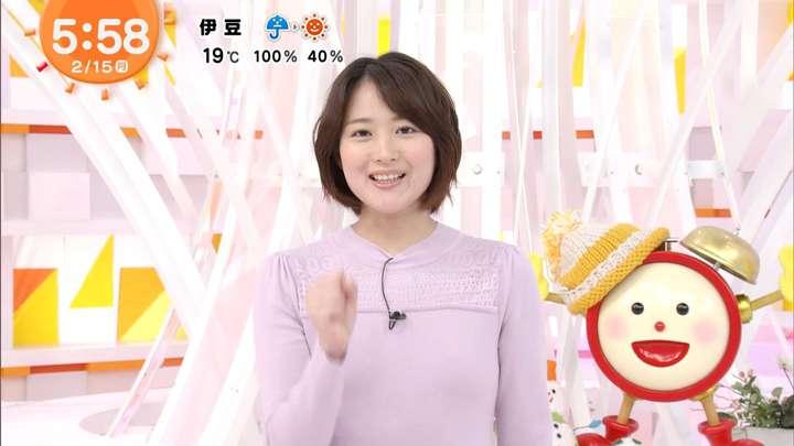 2021年02月15日永尾亜子の画像02枚目