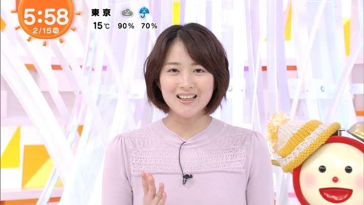 2021年02月15日永尾亜子の画像04枚目