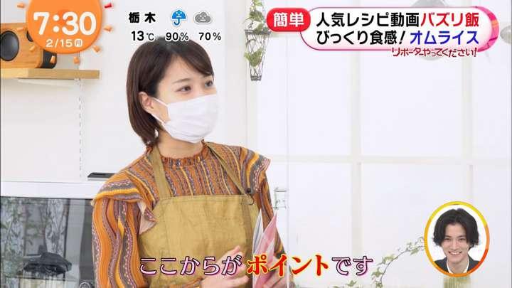 2021年02月15日永尾亜子の画像09枚目