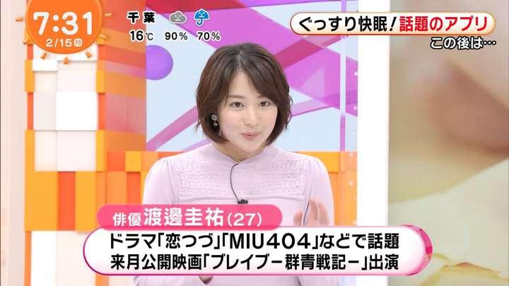 2021年02月15日永尾亜子の画像10枚目