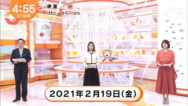 2021年02月19日永尾亜子の画像01枚目
