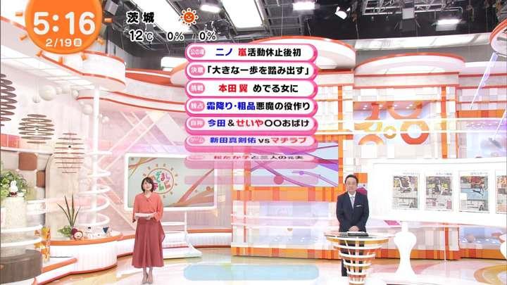 2021年02月19日永尾亜子の画像02枚目