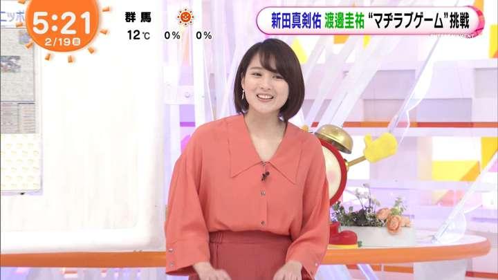 2021年02月19日永尾亜子の画像04枚目
