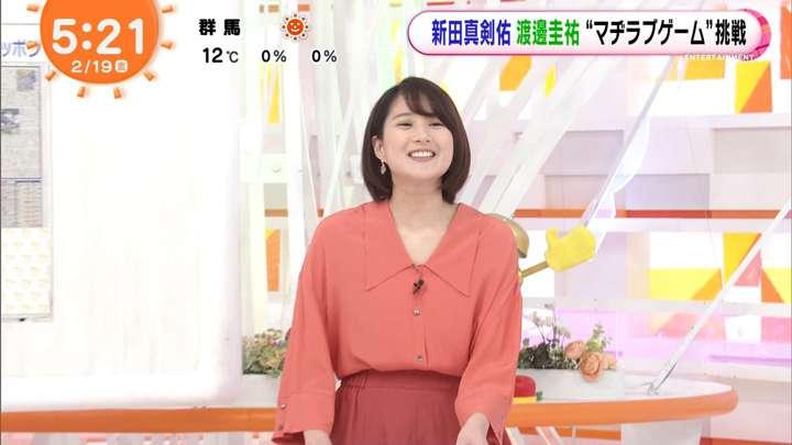 2021年02月19日永尾亜子の画像05枚目