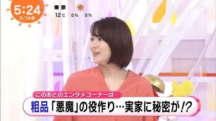 2021年02月19日永尾亜子の画像06枚目