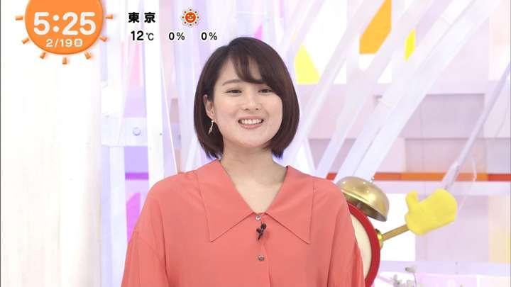 2021年02月19日永尾亜子の画像07枚目