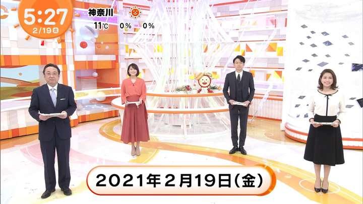 2021年02月19日永尾亜子の画像09枚目