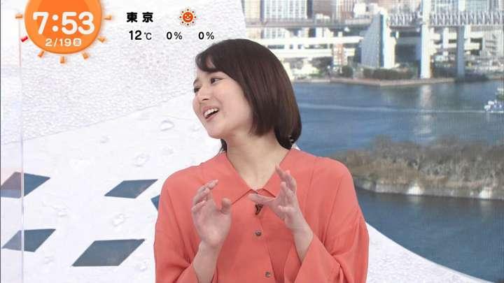 2021年02月19日永尾亜子の画像15枚目