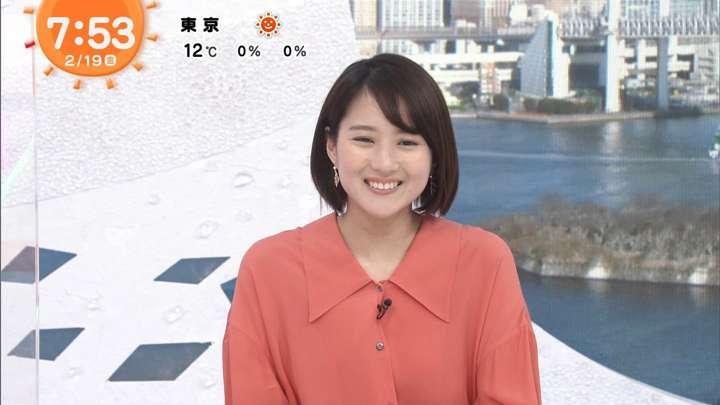 2021年02月19日永尾亜子の画像16枚目