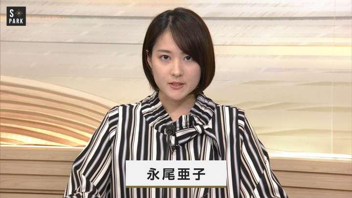 2021年02月21日永尾亜子の画像01枚目