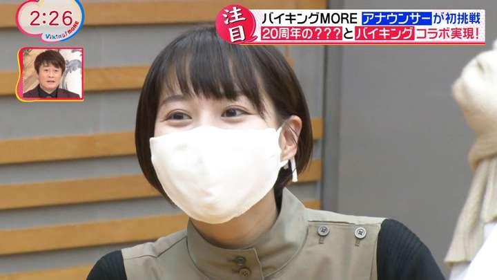 2021年02月22日永尾亜子の画像02枚目