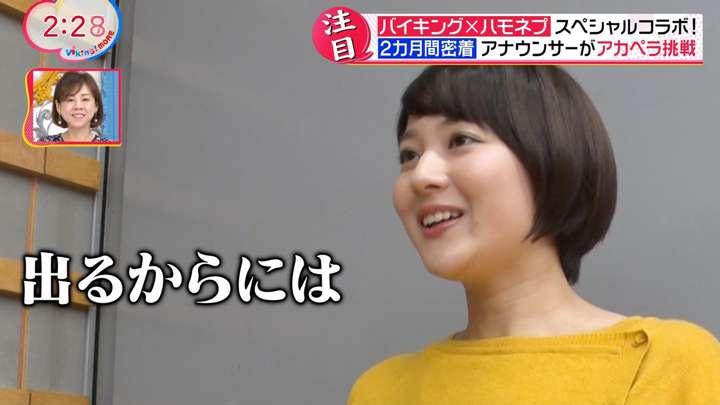 2021年02月22日永尾亜子の画像06枚目