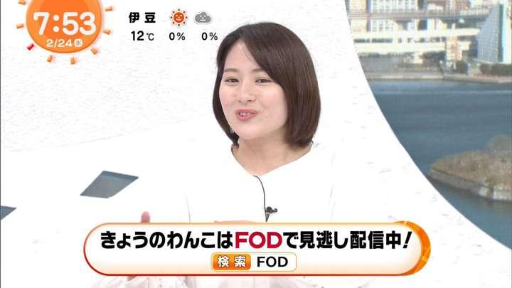 2021年02月24日永尾亜子の画像04枚目