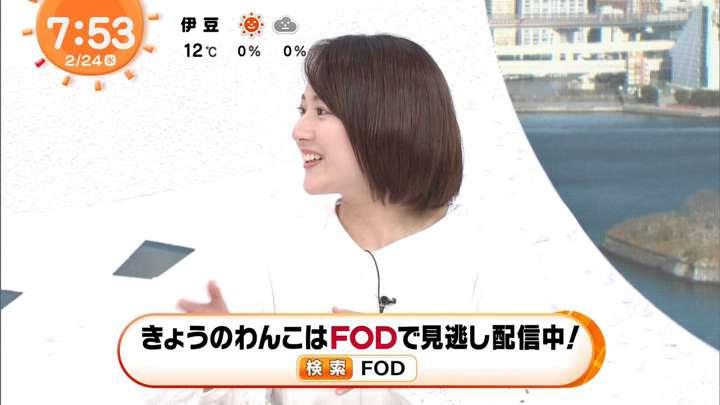 2021年02月24日永尾亜子の画像05枚目