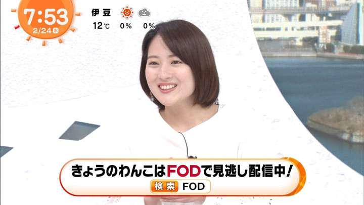2021年02月24日永尾亜子の画像06枚目