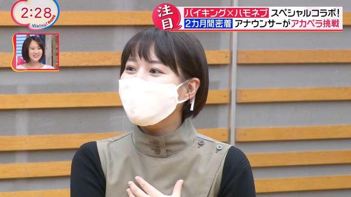 2021年02月24日永尾亜子の画像08枚目