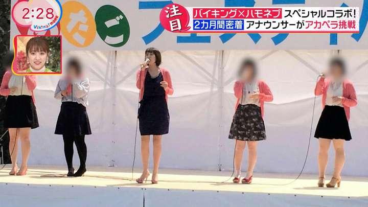 2021年02月24日永尾亜子の画像09枚目