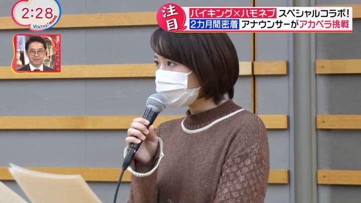 2021年02月24日永尾亜子の画像11枚目