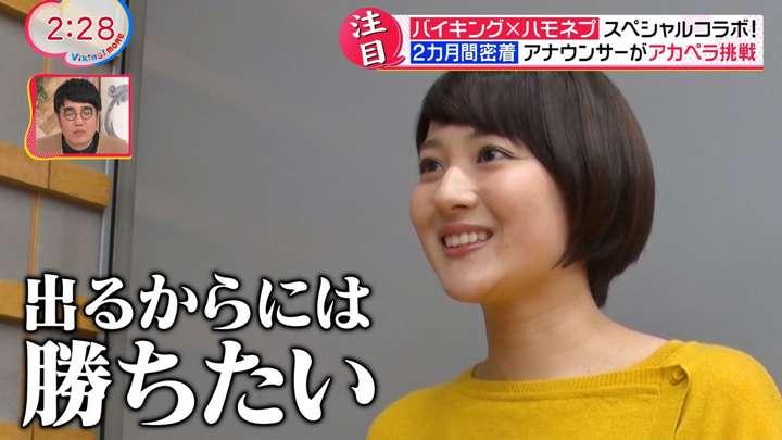 2021年02月24日永尾亜子の画像12枚目