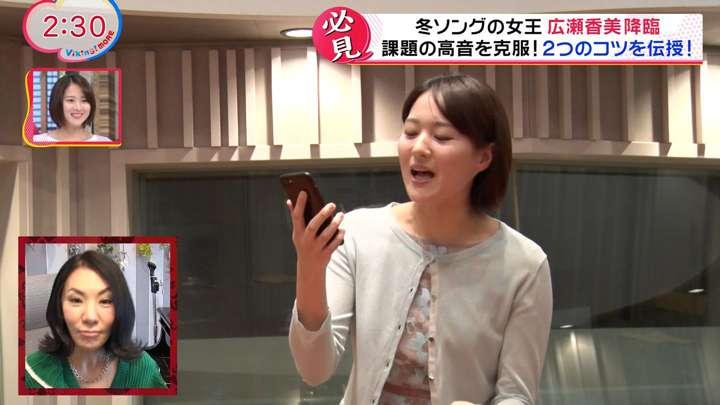 2021年02月24日永尾亜子の画像14枚目