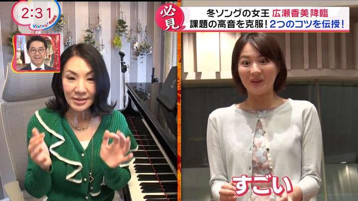 2021年02月24日永尾亜子の画像16枚目