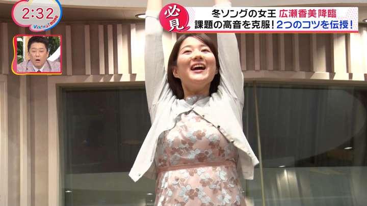 2021年02月24日永尾亜子の画像18枚目