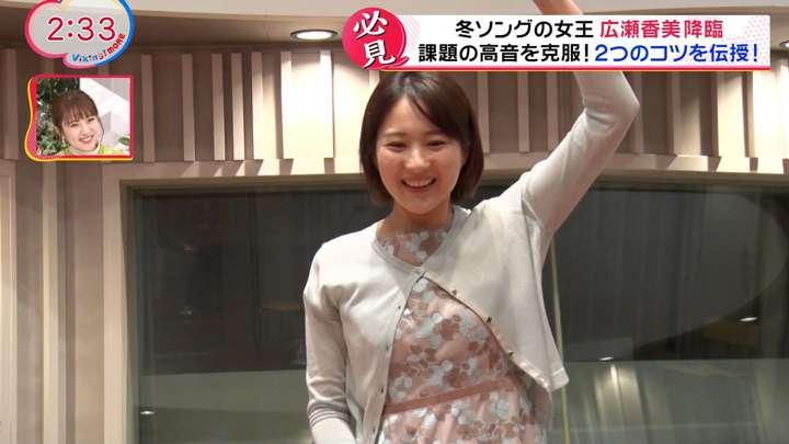 2021年02月24日永尾亜子の画像20枚目