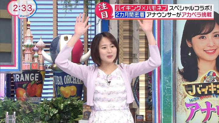 2021年02月24日永尾亜子の画像21枚目