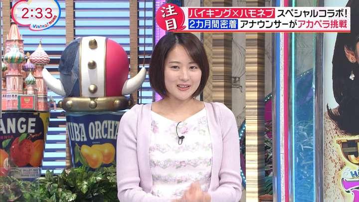 2021年02月24日永尾亜子の画像22枚目
