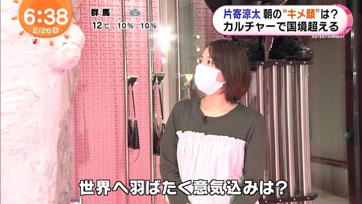 2021年02月26日永尾亜子の画像04枚目