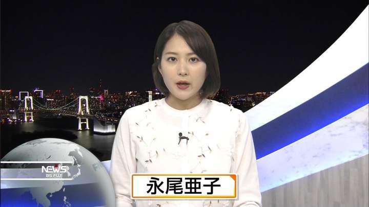 2021年02月27日永尾亜子の画像01枚目