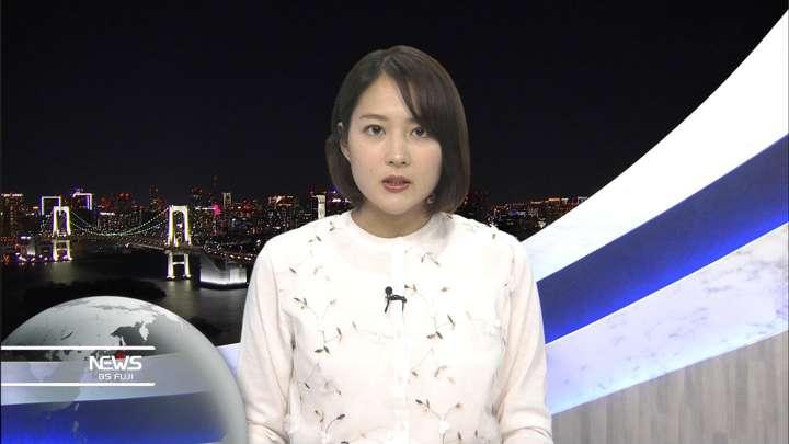 2021年02月27日永尾亜子の画像03枚目