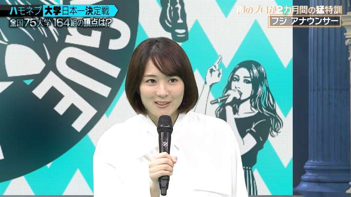 2021年02月27日永尾亜子の画像05枚目