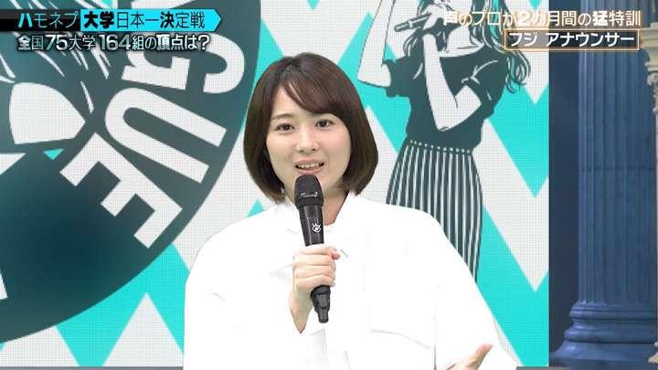 2021年02月27日永尾亜子の画像07枚目