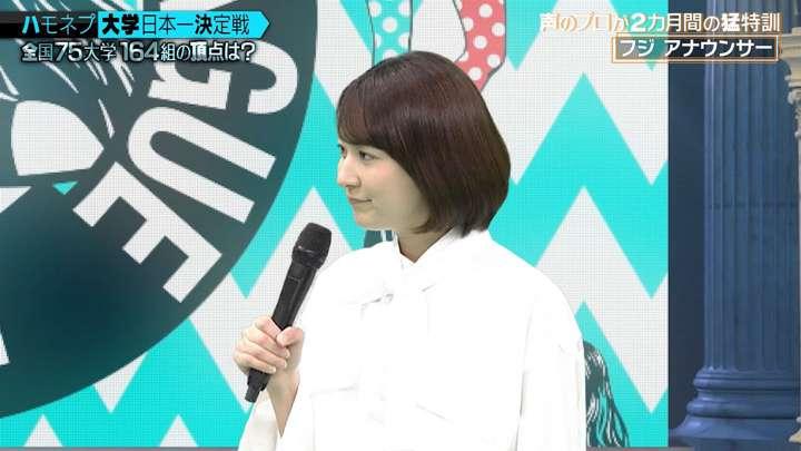 2021年02月27日永尾亜子の画像12枚目