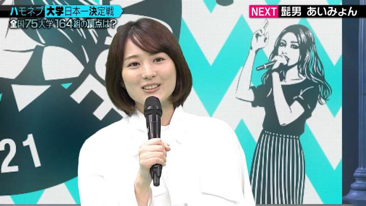 2021年02月27日永尾亜子の画像16枚目