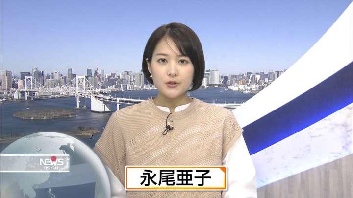 2021年03月03日永尾亜子の画像01枚目