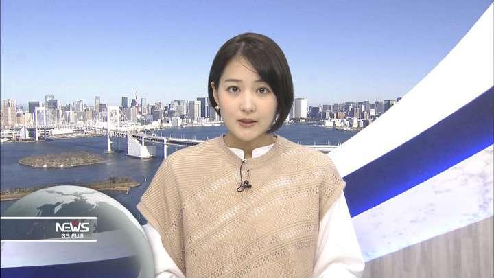 2021年03月03日永尾亜子の画像05枚目