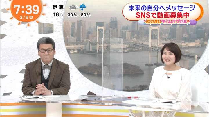 2021年03月05日永尾亜子の画像05枚目