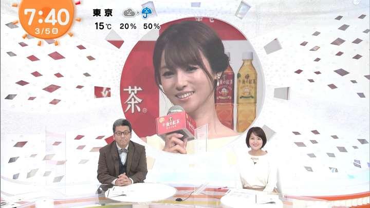 2021年03月05日永尾亜子の画像06枚目