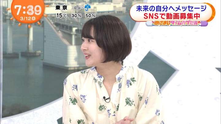 2021年03月12日永尾亜子の画像05枚目