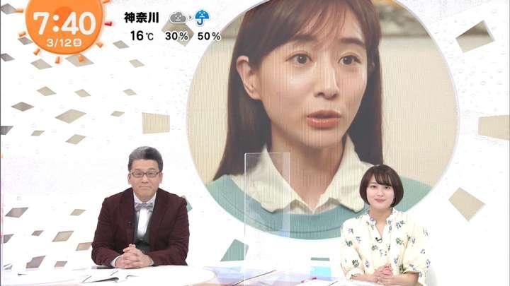 2021年03月12日永尾亜子の画像07枚目