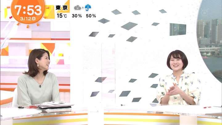 2021年03月12日永尾亜子の画像08枚目